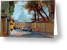 Kolpachny Lane. Autumn Motive. Greeting Card