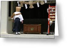 Komuso At The Shrine Greeting Card