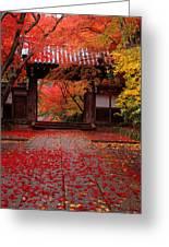 Komyoji Temple  Kyoto Japan Greeting Card