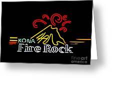 Kona Fire Rock 2 Greeting Card