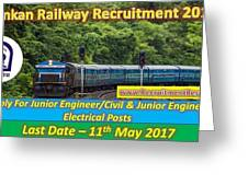 Konkan Railway Recruitment Greeting Card