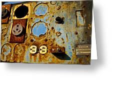 Kontroller Rust And Metal Series Greeting Card