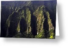 Koolau Range, Oahu Greeting Card