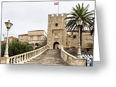 Korcula Old Town Stairs Greeting Card