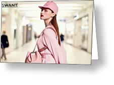 Korean Beauty  Greeting Card