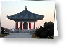 Korean Friendship Bell 0559 Greeting Card