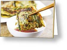 Korean Green Onion Pancakes Ready To Eat  Greeting Card