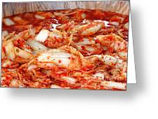 Korean Style Fermented Spicy Cabbage Greeting Card