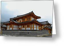korean style house II Greeting Card