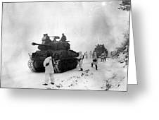Korean War: Allied Forces Greeting Card