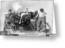 Korean War Artillerymen Greeting Card