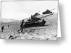 Korean War: Infantrymen Greeting Card