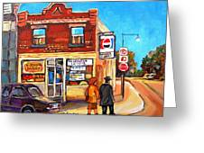 Kosher Bakery On Hutchison Greeting Card