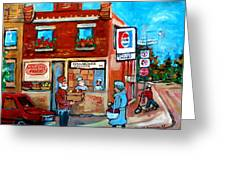 Kosher Bakery On Hutchison Street Greeting Card