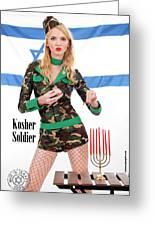 Kosher Soldier Greeting Card