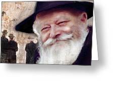 Kottel Rebbe Greeting Card