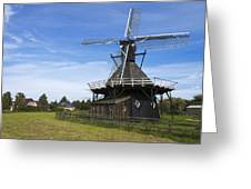 Koudum Molen Greeting Card