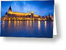 krakow 'IV Greeting Card