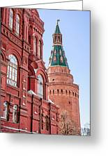 Kremlin Tower In Moscow Greeting Card