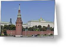 Kremlin Wall Panorama Greeting Card