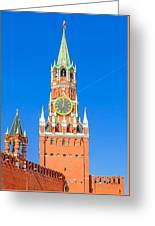 Kremlin's Clock Tower Greeting Card