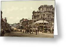 Krestchatik Street In Kiev - Ukraine - Ca 1900 Greeting Card