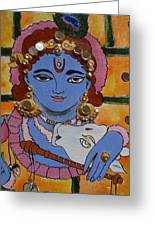 Krishana Greeting Card