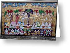 Krishna Marriage  Greeting Card