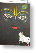 Krishna With Cow Greeting Card