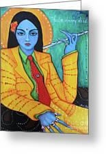 Krsna Greeting Card