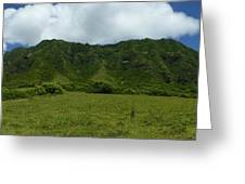 Kualoa Panorama Greeting Card