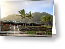 Kualoa Ranch 2 Greeting Card