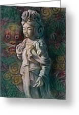 Kuan Yin Dragon Greeting Card