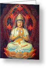 Kuan Yin's Prayer Greeting Card