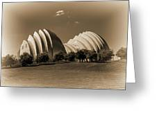 Kauffman Center Of Performing Arts Greeting Card