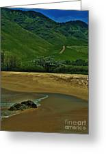 Kula'ili'i Beach Greeting Card