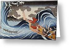 Kuniyoshi: Oban Print Greeting Card