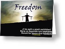Kurdish Peace And Freedom Poster Greeting Card