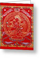 Kurukulle Devi Greeting Card