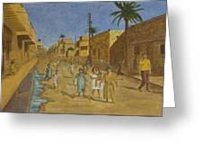 Kut Iraq Greeting Card