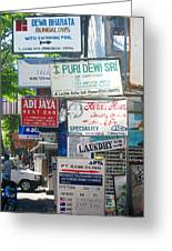 Kuta Street Signs -- Bali Greeting Card