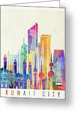 Kuwait City Landmarks Watercolor Poster Greeting Card