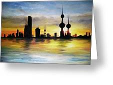 Kuwait City Sunset From The Bay Greeting Card