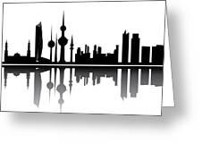 Kuwait Skyline Greeting Card