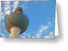 Kuwait Towers Greeting Card