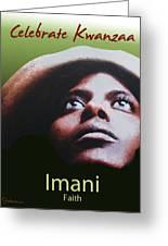 Kwanzaa Imani Greeting Card by Shaboo Prints