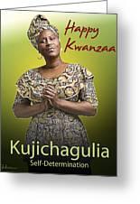 Kwanzaa Kujichagulia Greeting Card