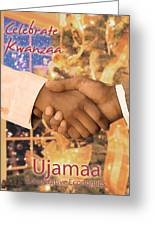 Kwanzaa Ujamaa Greeting Card by Shaboo Prints