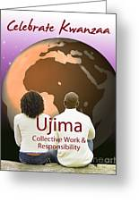 Kwanzaa Ujima Greeting Card