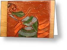 Kwepena - Tile Greeting Card